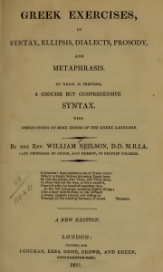 W.Nelson, Greek Exercises