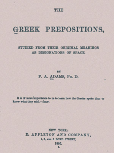 greek preposition from original of space